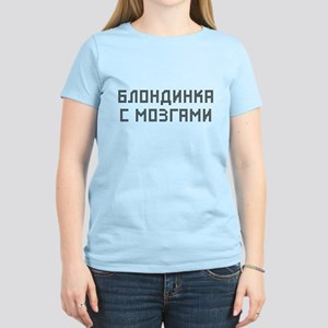 Blondinka S Mozgami T-Shirt