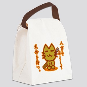 Samurai Cat Canvas Lunch Bag