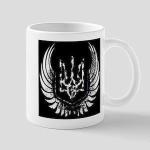 Trident tryzub Mug