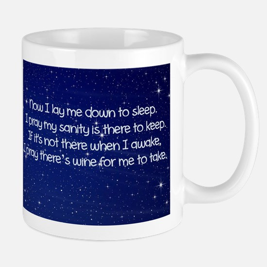 Sanity Prayer Mug