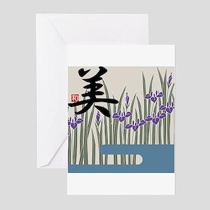 "Iris & ""Beauty"" Greeting Cards (Pk of 10)"