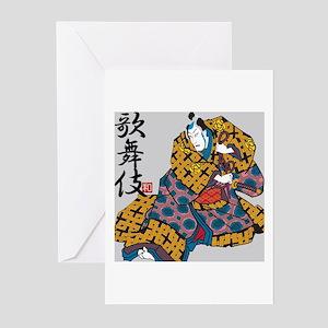 """Kabuki & """"Kabuki"""" Greeting Cards (Pk of 10)"""