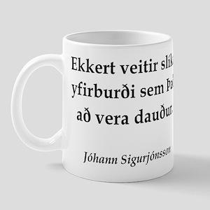 Death's Advantage (IS) Mug