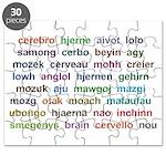 Say it...Brain! Puzzle