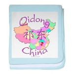 Qidong China Map baby blanket