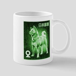 1953 Japan Akita Dog Postage Stamp Mug