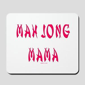 Mah Jong Mama Mousepad