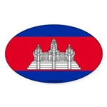 Cambodia Flag Banner Oval Sticker