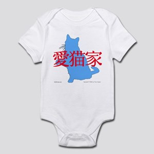 Cat Lover w/Graphic Infant Bodysuit