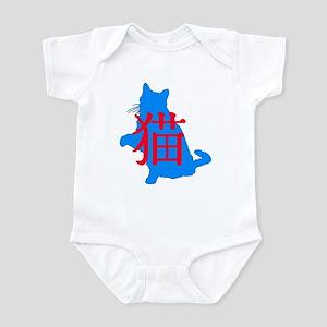 Kanji: Cat Infant Bodysuit