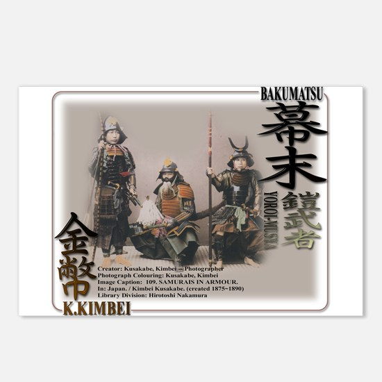 3 Armors of Kimbei Postcards (Package of 8)