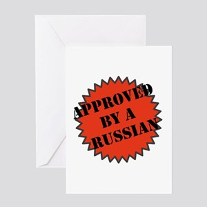 Approved By A Russian Greeting Card