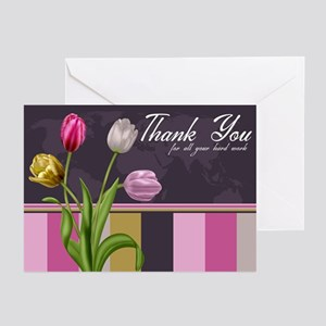 Business Administration Greeting Cards (Pk of 20)