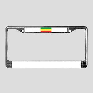 ethiopian flag License Plate Frame