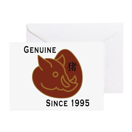 Year of The Pig 1995 Greeting Cards (Pk of 10)