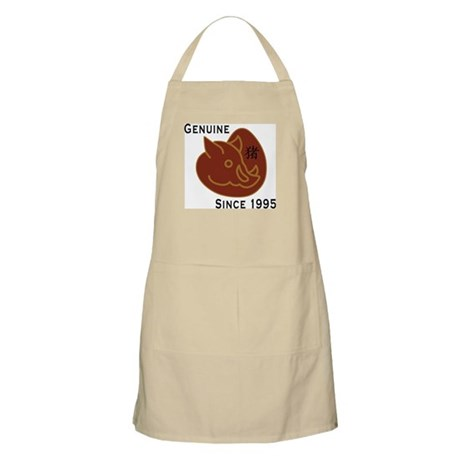 Year of The Pig 1995 BBQ Apron