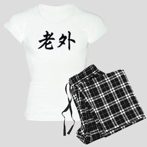 Laowai (Foreigner in Mandarin Chinese) Women's Lig