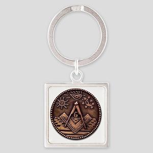 Bronze Freemasonry Square Keychain