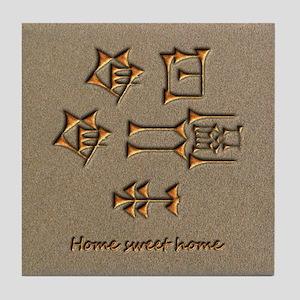 home sweet home/sand Tile Coaster