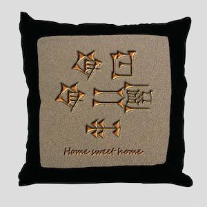 home sweet home/sand Throw Pillow