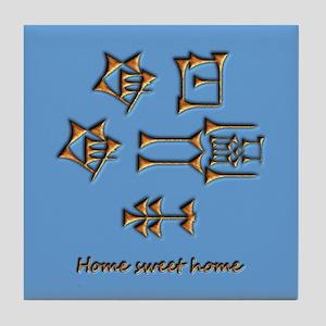 home sweet home/blue Tile Coaster