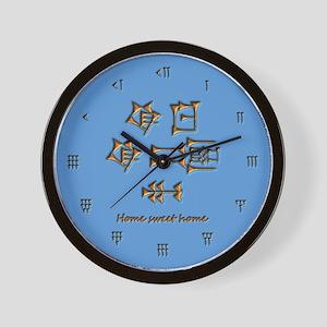 home sweet home/blue Wall Clock