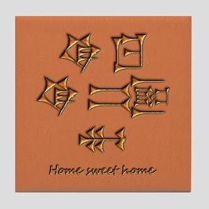 home sweet home/brick Tile Coaster