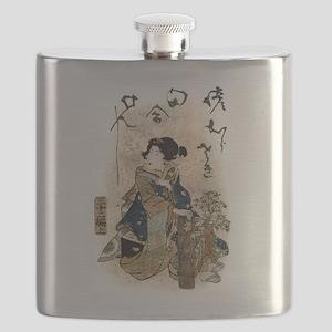 Vintage Japanese Art Woman Flask