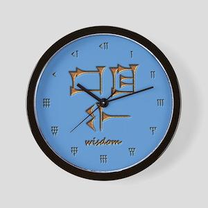 wisdom/blue Wall Clock