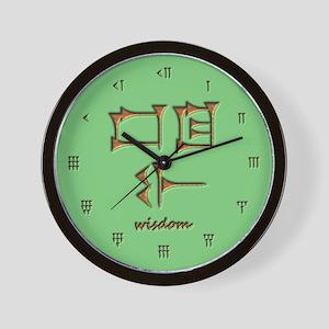 wisdom/green Wall Clock