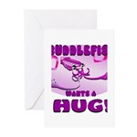 Cuddlefish wants a hug Greeting Cards (Pk of 10)