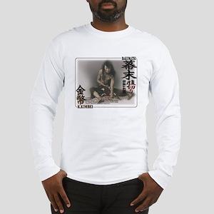 Voluntary Harakiri Long Sleeve T-Shirt