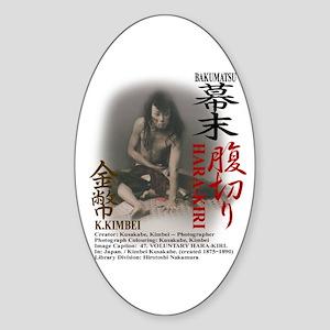 Voluntary Harakiri Oval Sticker