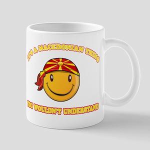 Macedonian Smiley Designs Mug