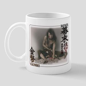 Voluntary Harakiri Mug