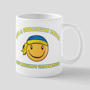 Ukrainian Smiley Designs Mug