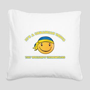 Ukrainian Smiley Designs Square Canvas Pillow
