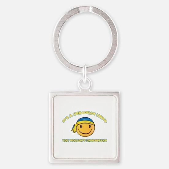 Ukrainian Smiley Designs Square Keychain