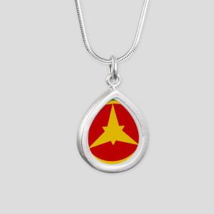 Imperial Ethiopian AF roundel 1946-1974 Silver Tea