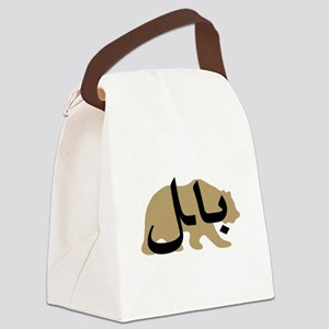 balluh2 Canvas Lunch Bag