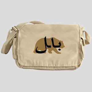 balluh2 Messenger Bag