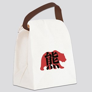 hsuing Canvas Lunch Bag