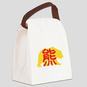 kuma Canvas Lunch Bag