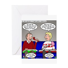Galleria of Toolry Greeting Card