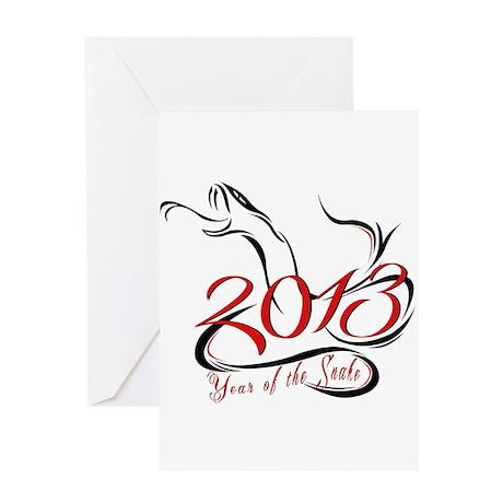 2013 Snake Greeting Card
