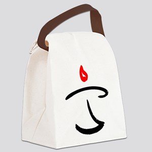 uu designs Canvas Lunch Bag