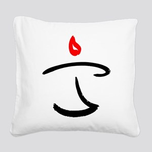 uu designs Square Canvas Pillow