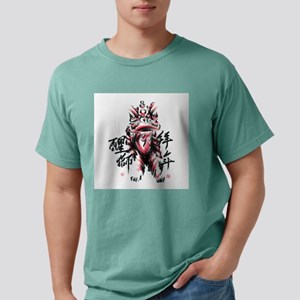 Chinese Lion Mens Comfort Colors Shirt