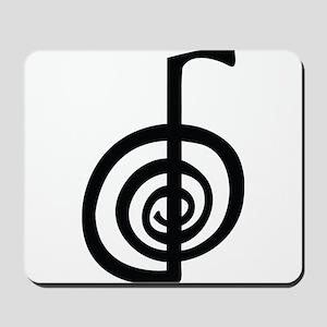 ChoKu Rei Reiki Mousepad