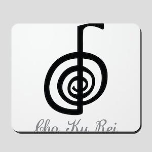 Cho Ku Rei Mousepad